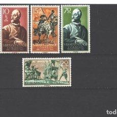 Sellos: SAHARA ESPAÑOL 1958 - EDIFIL NRO. 149-52 - CHARNELA. Lote 190561727
