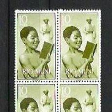 Sellos: RIO MUNI --- BLOQUE DE 4 --- NUEVOS - SIN USAR - SIN CHARNELA. Lote 190766376