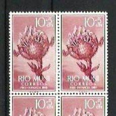 Sellos: RIO MUNI --- BLOQUE DE 4 --- NUEVOS - SIN USAR - SIN CHARNELA. Lote 190766547