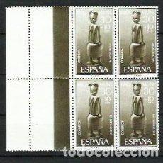 Sellos: RIO MUNI --- BLOQUE DE 4 --- NUEVOS - SIN USAR - SIN CHARNELA. Lote 190766786