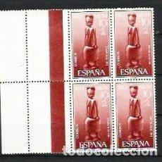Sellos: RIO MUNI --- BLOQUE DE 4 --- NUEVOS - SIN USAR - SIN CHARNELA. Lote 190766811