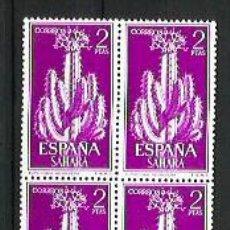 Sellos: SAHARA --- BLOQUE DE 4 --- NUEVOS - SIN USAR - SIN CHARNELA. Lote 190766905