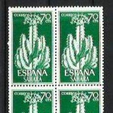 Sellos: SAHARA --- BLOQUE DE 4 --- NUEVOS - SIN USAR - SIN CHARNELA. Lote 190766968