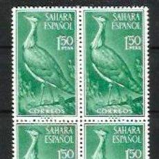 Sellos: SAHARA --- BLOQUE DE 4 --- NUEVOS - SIN USAR - SIN CHARNELA. Lote 190767390