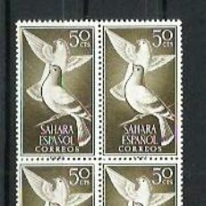 Sellos: SAHARA --- BLOQUE DE 4 --- NUEVOS - SIN USAR - SIN CHARNELA. Lote 190767460