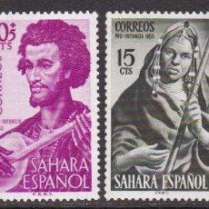 Sellos: SAHARA 1953 - MÚSICOS SERIE COMPLETA NUEVA SIN FIJASELLOS EDIFIL Nº 104/107. Lote 190865896