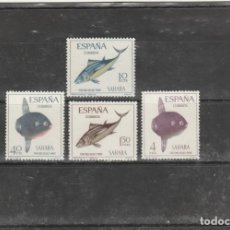 Sellos: SAHARA ESPAÑOL 1966 - EDIFIL NRO. 252-55 - NUEVOS. Lote 190938235