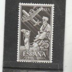 Sellos: SAHARA ESPAÑOL 1961 - EDIFIL NRO. 189 - NUEVO. Lote 190973800