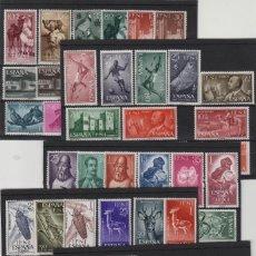 Sellos: IFNI 1960/68 COLECCION COMPLETA ED. 159/238 NUEVOS CON Y SIN SEÑAL DE FIJASELLO EX COLONIAS ESPAÑA. Lote 191094691