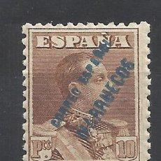Selos: ALFONSO XIII TANGER 1923 EDIFIL NE 6 NUEVO** VALOR 2019 CATALOGO 255.- EUROS. Lote 191212083