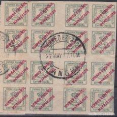 Sellos: ESPAÑA.- MARRUECOS Nº 1 MATASELLO CORREO ESPAÑOL MARRUECOS BLOQUE DE CUATRO. Lote 191266391