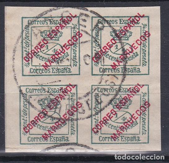 ESPAÑA.- MARRUECOS Nº 1 MATASELLO TANGER MARRUECOS (Sellos - España - Colonias Españolas y Dependencias - África - Marruecos)