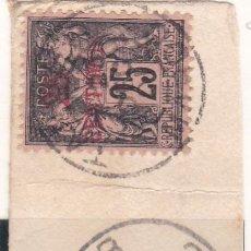 Sellos: SELLO FRANCES CON MATASELLO DE TANGER MARRUECOS . Lote 191266860