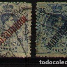 Sellos: MARRUECOS 1914 ERRORES DE SOBRECARGA . Lote 191343346