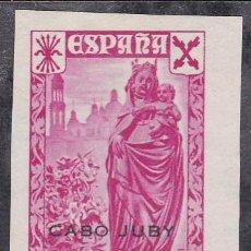 Sellos: CABO JUBY.- BENEFICO Nº 1 SIN DENTAR NUEVO SIN GOMA . Lote 191347442