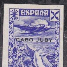Sellos: CABO JUBY.- BENEFICO Nº 5 SIN DENTAR NUEVO SIN GOMA . Lote 191347868