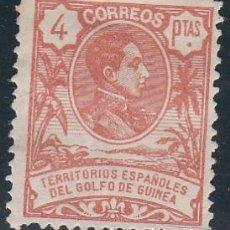 Sellos: GUINEA ECUATORIAL.- Nº 70 NUEVO CON HUELLA DE CHARNELA. . Lote 191348927