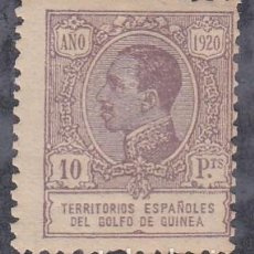 Sellos: GUINEA ECUATORIAL.- Nº 153 CON HUELLA DE CHARNELA. . Lote 191350017