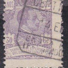 Sellos: GUINEA ECUATORIAL.- Nº 161 MATASELLADO. . . Lote 191350206