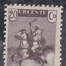 Sellos: MARRUECOS.- SELLO NO EMITIDO Nº 14 NUEVO CON HUELLA DE CHARNELA. . Lote 191352826
