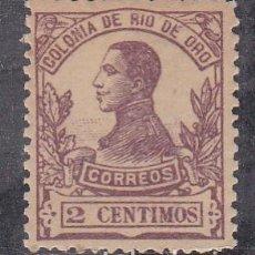 Sellos: RIO DE ORO.- SELLO Nº 66 CON HUELLA DE CHARNELA. . Lote 191352997