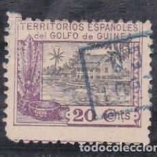 Sellos: GUINEA.- SELLOS CON MARCA PAQUEBOT DENTRO DE RECUADRO. . Lote 191490155