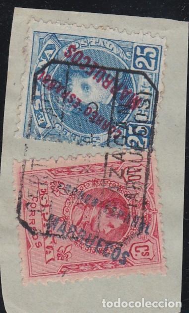 ESPAÑA.- MARRUECOS 7 Y TANGER 3 MATASELLO CERTIFICADO. (Sellos - España - Colonias Españolas y Dependencias - África - Marruecos)