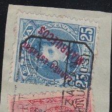 Sellos: ESPAÑA.- MARRUECOS 7 Y TANGER 3 MATASELLO CERTIFICADO.. Lote 191510567