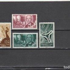Sellos: FERNANDO POO 1960 - EDIFIL NRO. 188-91 - NUEVOS - . Lote 191528880