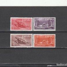 Sellos: FERNANDO POO 1961 - EDIFIL NRO. 203-206 - NUEVOS - . Lote 191529161