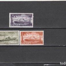 Sellos: FERNANDO POO 1962 - EDIFIL NRO. 207-209 - NUEVOS - . Lote 191529270