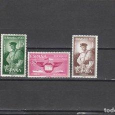 Sellos: FERNANDO POO 1962 - EDIFIL NRO. 210-212 - NUEVOS - . Lote 191529317
