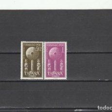 Sellos: FERNANDO POO 1963 - EDIFIL NRO. 213-214 - NUEVOS - . Lote 191529481