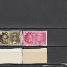 Sellos: FERNANDO POO 1963 - EDIFIL NRO. 218-219 - NUEVOS - GOMA LIGERAMENTE AMARILLA . Lote 191529665