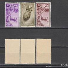 Sellos: FERNANDO POO 1964 - EDIFIL NRO. 223-225 - NUEVOS - GOMA LIGERAMENTE AMARILLA . Lote 191529871
