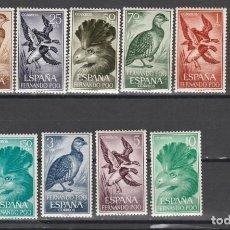 Sellos: FERNANDO POO 1964 - EDIFIL NRO. 226-234 - NUEVOS - GOMA LIGERAMENTE AMARILLA. Lote 191530038