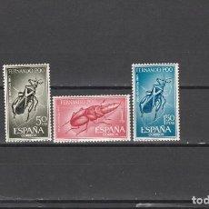 Sellos: FERNANDO POO 1965 - EDIFIL NRO. 242-244 - NUEVOS. Lote 191530323