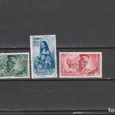 Sellos: FERNANDO POO 1966 - EDIFIL NRO. 248-250 - NUEVOS. Lote 191530435