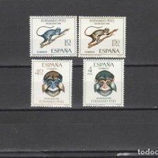 Sellos: FERNANDO POO 1966 - EDIFIL NRO. 251-254 - NUEVOS. Lote 191530530