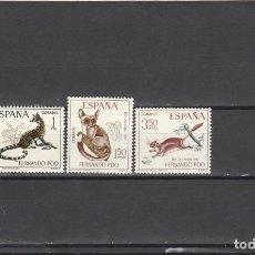 Sellos: FERNANDO POO 1967 - EDIFIL NRO. 259-261 - NUEVOS. Lote 191530698