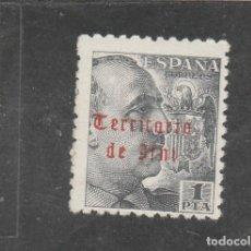 Sellos: IFNI 1948 - EDIFIL NRO. 51 - NUEVO. Lote 191640443
