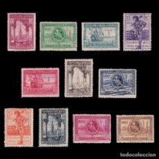 Sellos: FERNANDO POO.1929.EXPO SEVILLA BARCELONA.SERIE.HN-MNH EDIFIL 168-178. Lote 191643550
