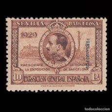 Sellos: FERNANDO POO.1929 ALFONSO XIII.10P. MNH EDIFIL 178.. Lote 191644327