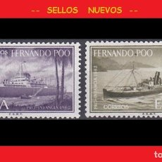 Sellos: LOTE SELLOS NUEVOS - COLONIAS ESPAÑOLAS - FERNANDO POO 1962 - AHORRA GASTOS COMPRA MAS SELLOS. Lote 191650881