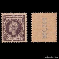 Sellos: FERNANDO POO 1902 ALFONSO XIII.50C MNH. EDIFIL 113.Nª 000,000. Lote 191708086