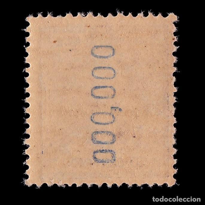 Sellos: Fernando Poo 1902 Alfonso XIII.50c MNH. Edifil 113.nª 000,000 - Foto 3 - 191708086