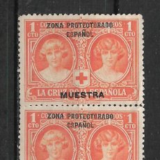 Sellos: ESPAÑA MARRUECOS 1926 EDIFIL 91M (*) - 15/27. Lote 191950412