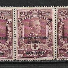Sellos: ESPAÑA MARRUECOS 1926 EDIFIL 96M (*) - 15/27. Lote 191950446