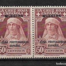 Sellos: ESPAÑA MARRUECOS 1926 EDIFIL 100M (*) - 15/27. Lote 191950473