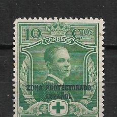 Sellos: ESPAÑA MARRUECOS 1926 EDIFIL 94M (*) - 15/27. Lote 191950525